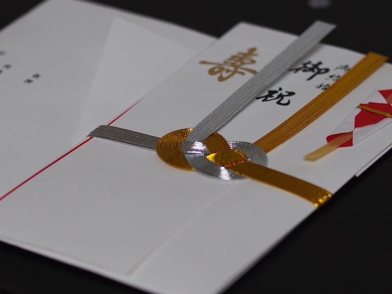 A Manner Of Japanese Money Gift Blog Dicethekamikaze