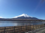 Let's enjoy Koushuben (Yamanashi dialect) vol.1