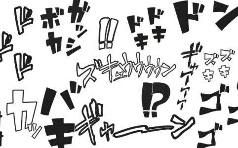 list of Japanese onomatopoeia